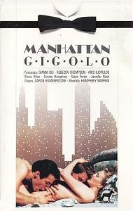 Manhattan gigolo 1986 - 1 5